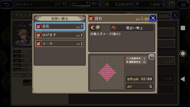 f:id:y-torajiro:20200125074044j:image