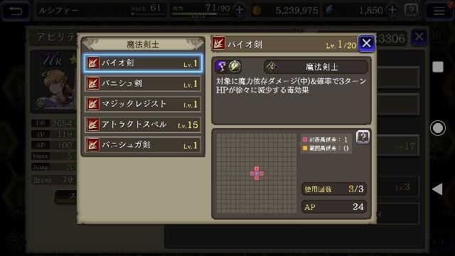 f:id:y-torajiro:20200125074115j:image