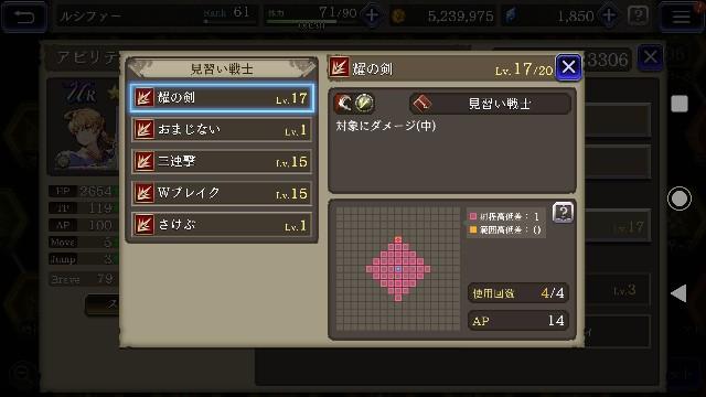 f:id:y-torajiro:20200125074529j:image