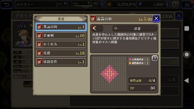 f:id:y-torajiro:20200125074733j:image
