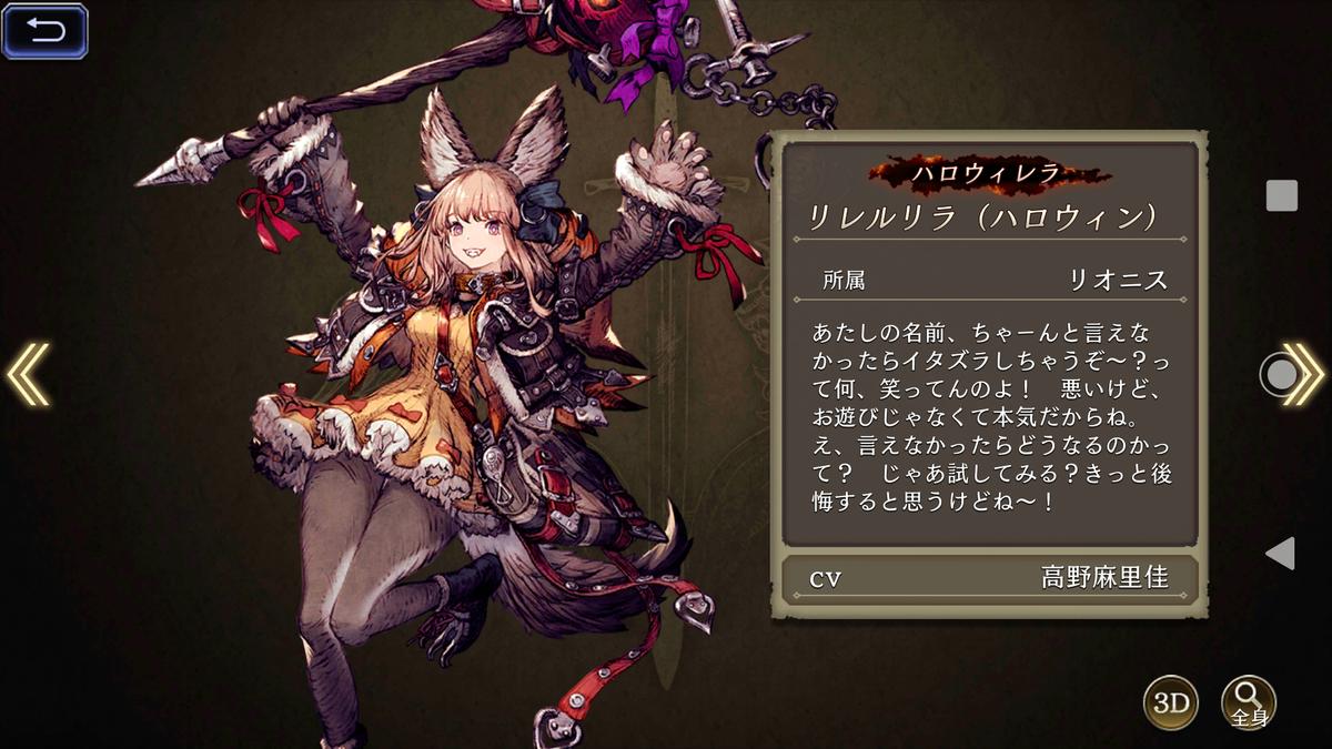 f:id:y-torajiro:20201006191154p:plain