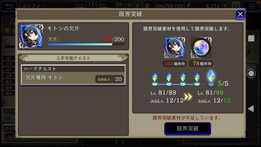 f:id:y-torajiro:20201207163959p:plain