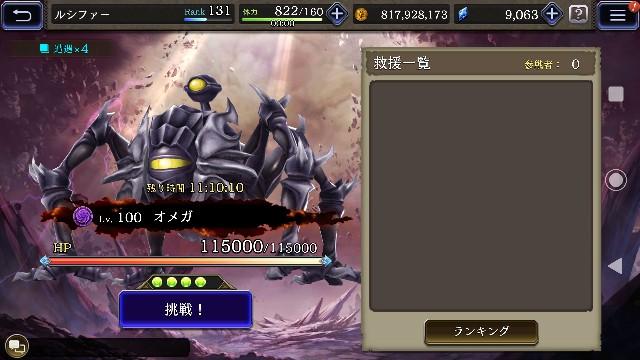 f:id:y-torajiro:20210614231212j:image