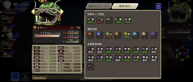f:id:y-torajiro:20210823183007j:plain