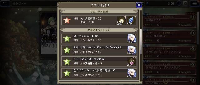 f:id:y-torajiro:20210823183021j:image