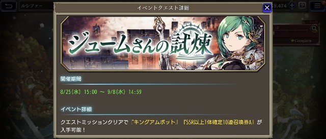 f:id:y-torajiro:20210827184550j:image