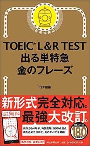 f:id:y-trc:20180613032502j:plain