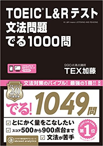 f:id:y-trc:20180613032539j:plain