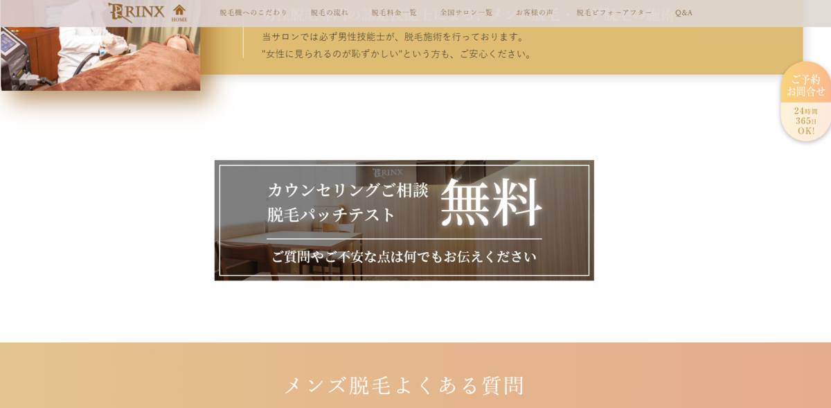 f:id:y-yamachan:20210515111005p:plain