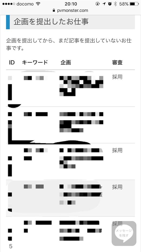 f:id:y-yoppy83-02-05:20170211201453p:image