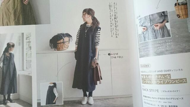 f:id:y-yuriko:20181006104455j:image