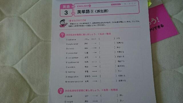 f:id:y-yuriko:20181013101922j:image