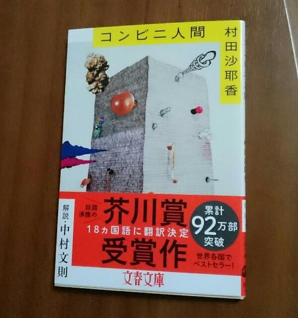 f:id:y-yuriko:20181023114330j:image