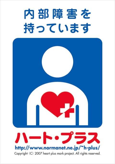 f:id:y-yuriko:20181024214830j:plain
