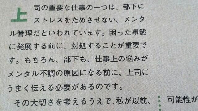f:id:y-yuriko:20190226081257j:image