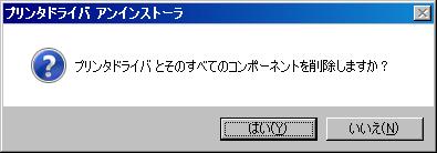 f:id:y121516:20180210193342p:plain