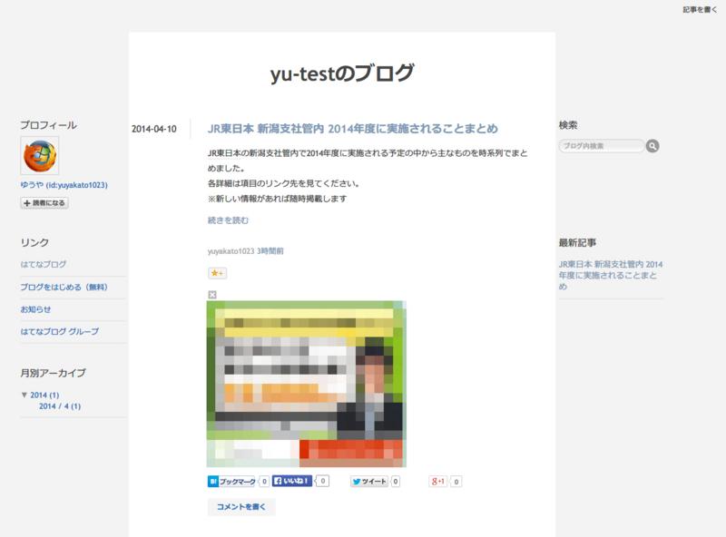 f:id:y129:20160729175532j:plain