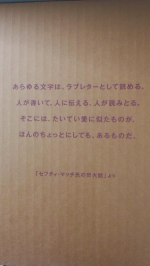 f:id:y2_naranja:20121021210042j:image