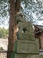 神宮の狛犬左