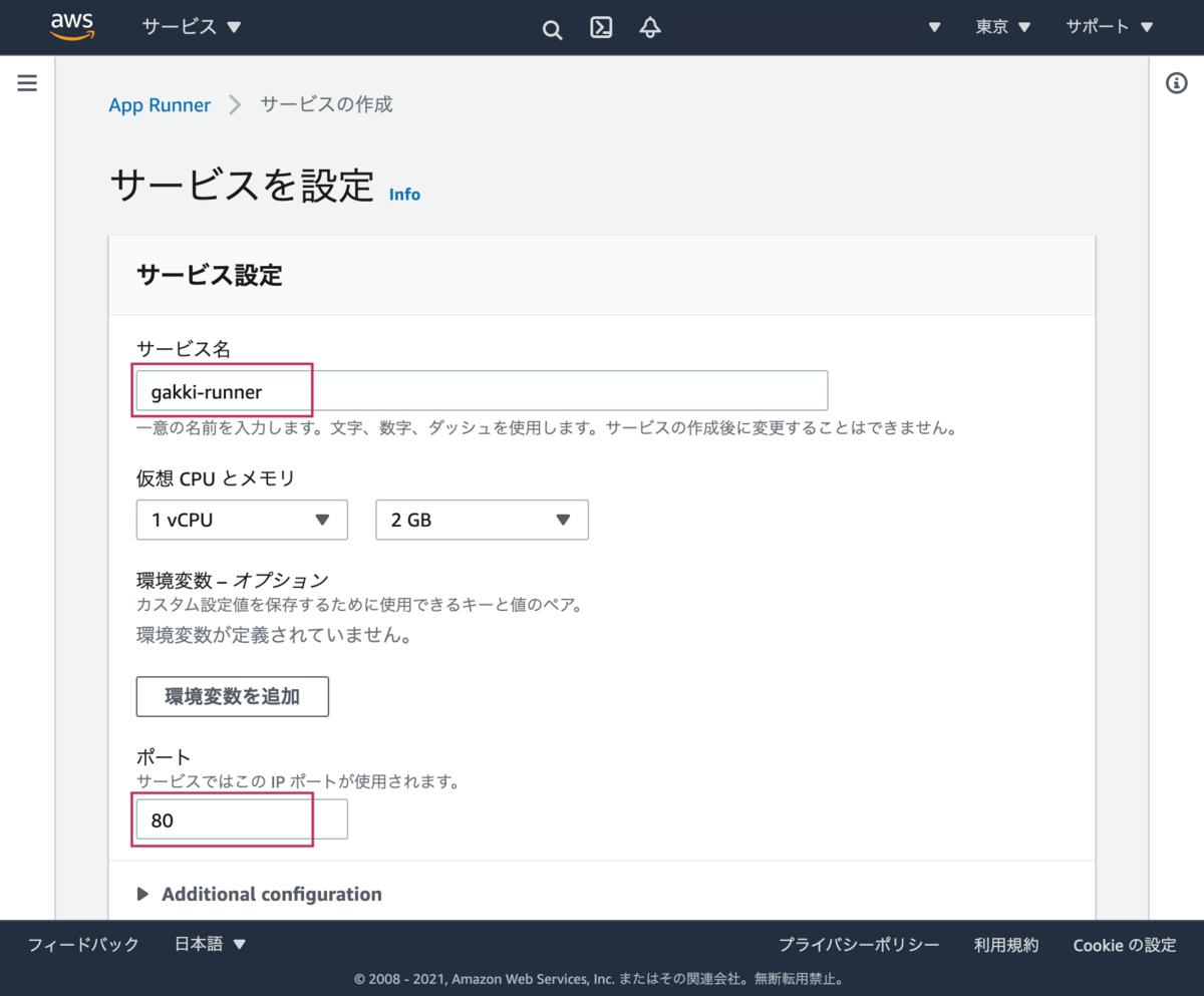 f:id:y3-shimizu:20210520232026p:plain