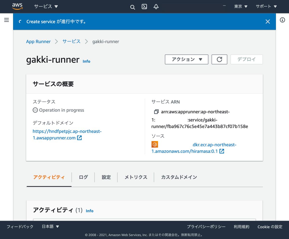 f:id:y3-shimizu:20210520233324p:plain