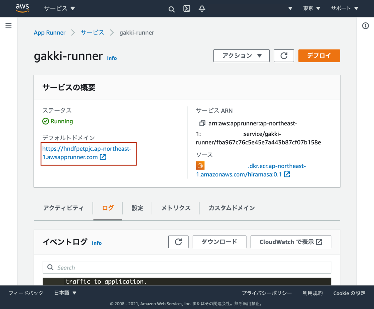 f:id:y3-shimizu:20210521000027p:plain