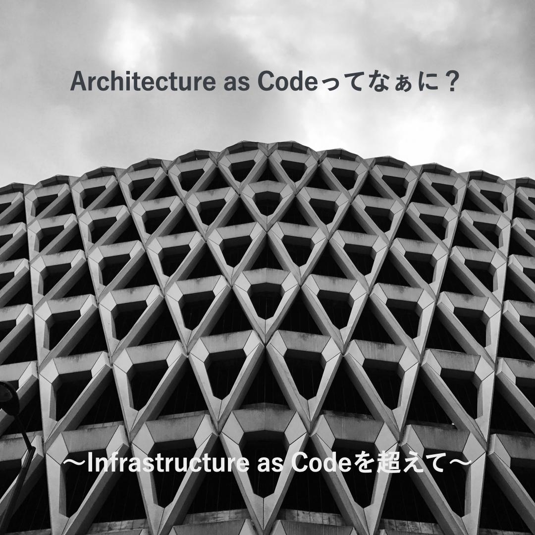 f:id:y3-shimizu:20210702192336j:plain