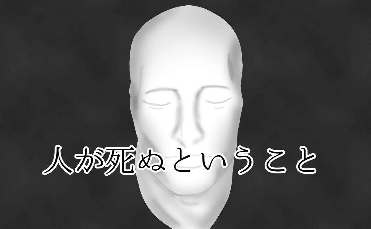 f:id:y314t923:20191230083934j:plain