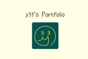 f:id:y33:20100504073442j:image