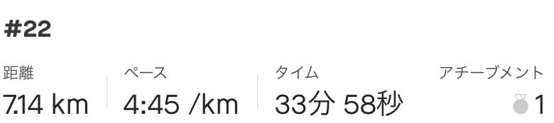 f:id:y44kura720:20200624103308j:plain