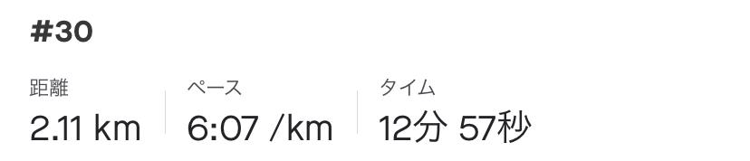 f:id:y44kura720:20200624161707j:plain