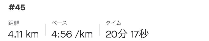 f:id:y44kura720:20200624213048j:plain