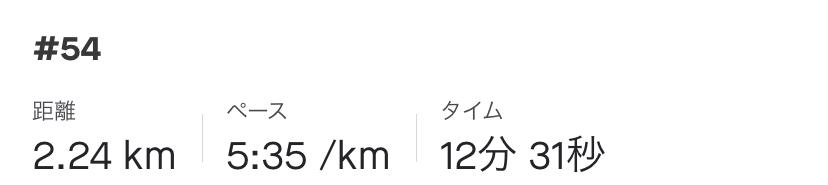 f:id:y44kura720:20200624215921j:plain