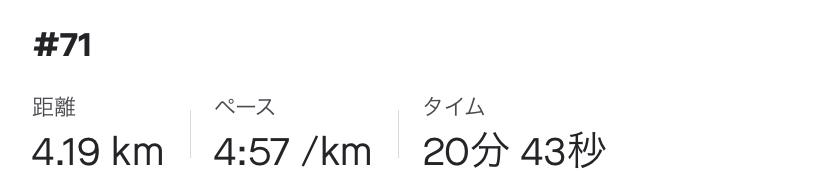 f:id:y44kura720:20200705184808j:plain