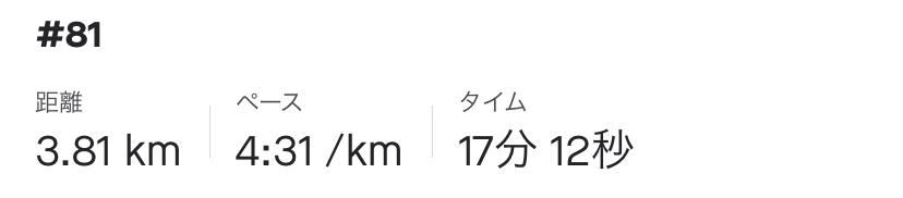f:id:y44kura720:20200715202248j:plain
