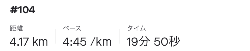 f:id:y44kura720:20200807210102j:plain