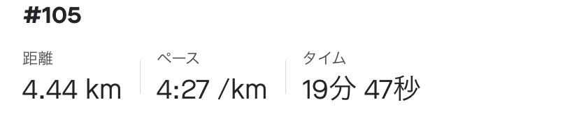 f:id:y44kura720:20200808180313j:plain