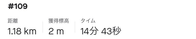 f:id:y44kura720:20200812231447j:plain