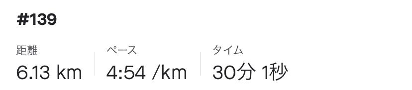 f:id:y44kura720:20200911222014j:plain