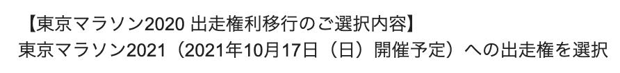 f:id:y44kura720:20210119133843p:plain