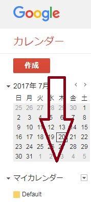 f:id:yAkitori:20170721001244j:plain