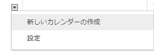 f:id:yAkitori:20170721001405j:plain
