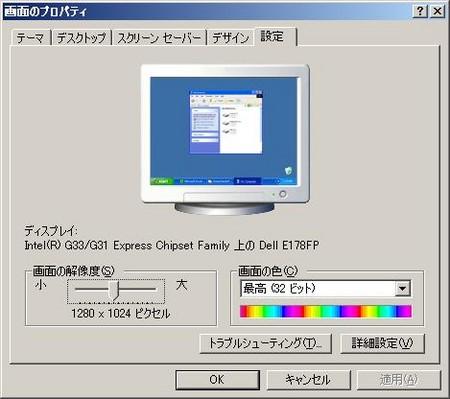 f:id:yP0hKHY1zj:20080423114839j:image