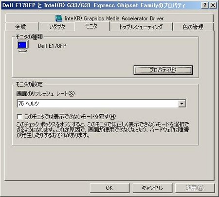 f:id:yP0hKHY1zj:20080423115140j:image