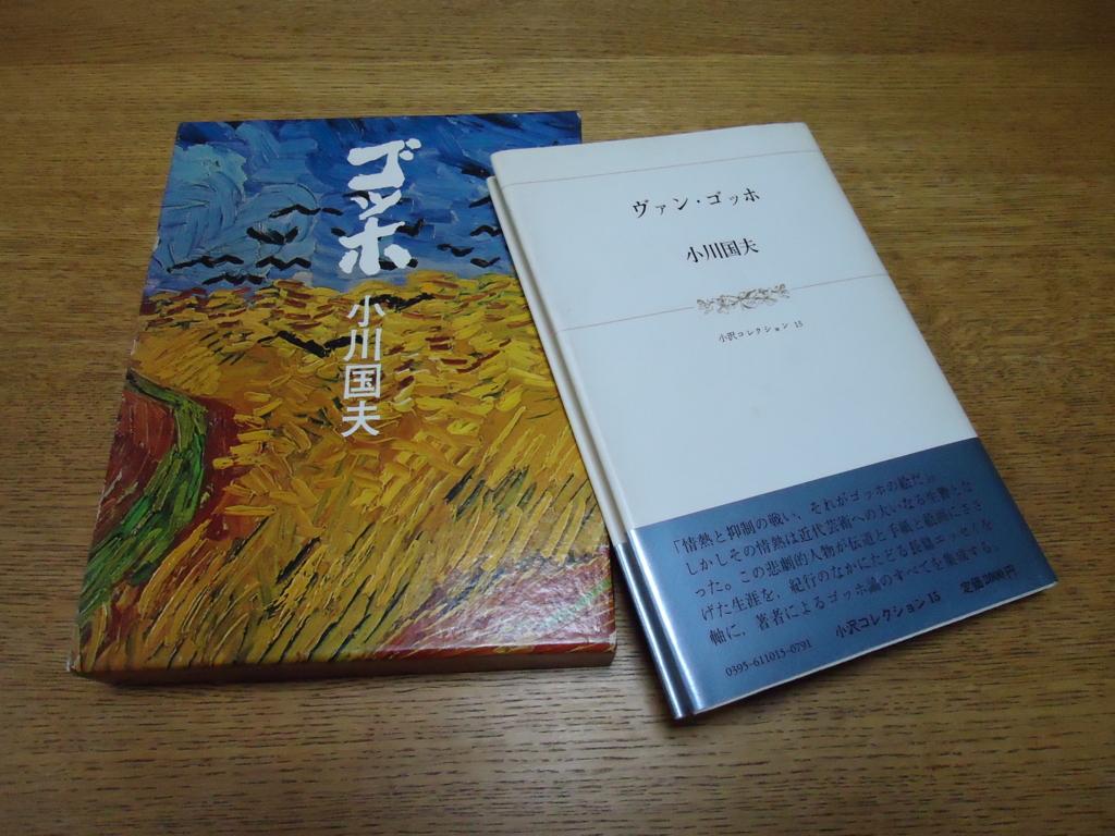 f:id:ySatoshi:20170126193917j:plain