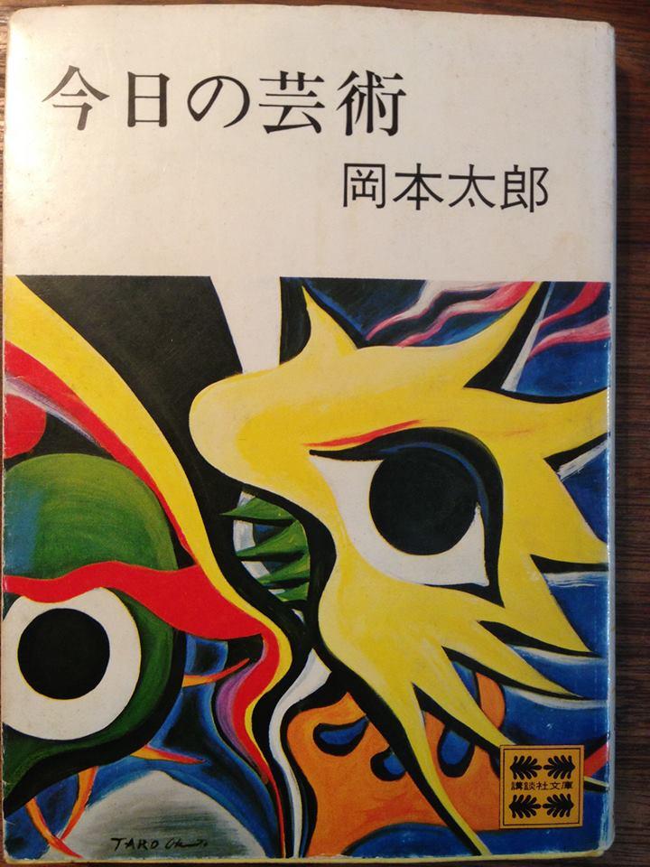 f:id:yShimizu:20161104015033j:plain
