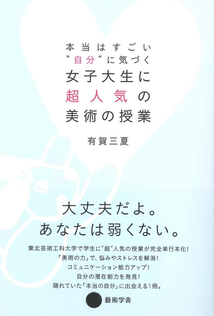 f:id:yShimizu:20161110090515j:plain