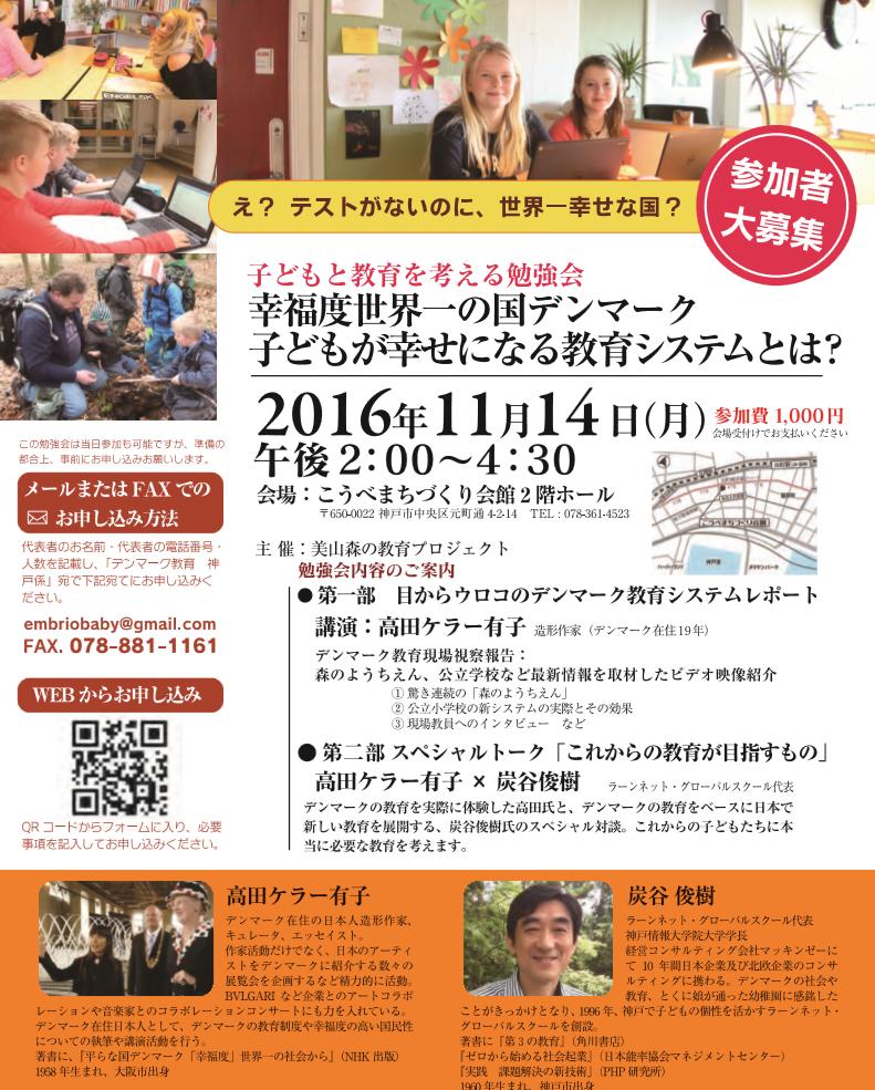 f:id:yShimizu:20161115010058p:plain