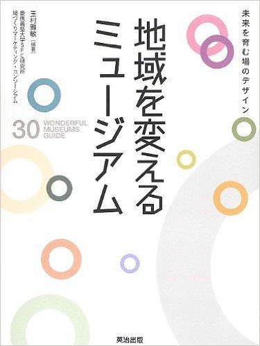 f:id:yShimizu:20161208204724j:plain