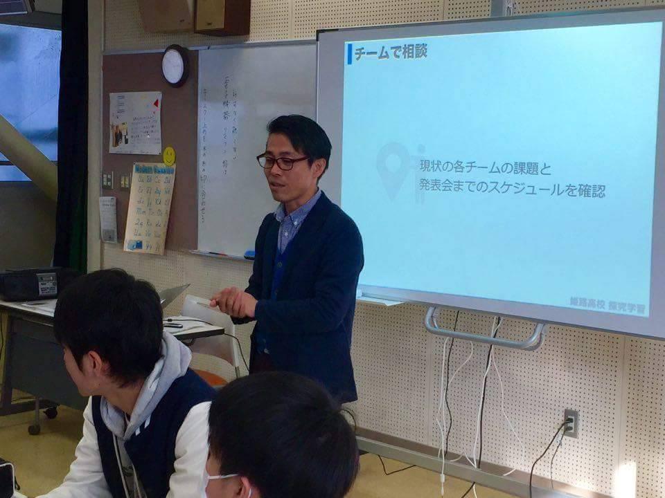 f:id:yShimizu:20170401011051j:plain